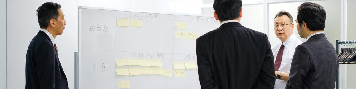 案件創出につながる営業プロセス、営業スキルトレーニングをオーダーメイド対応